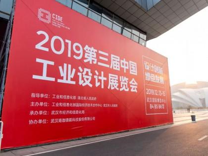 力帆KPV、K19两款新车正式亮相中国工业设计展!
