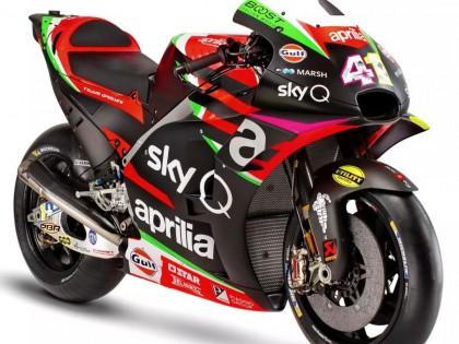 阿普利亚将推出重大升级的 MotoGP 工厂赛车 RS-GP