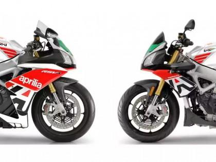 2020款Aprilia RSV4 RR/Tuono RR Misano限量版