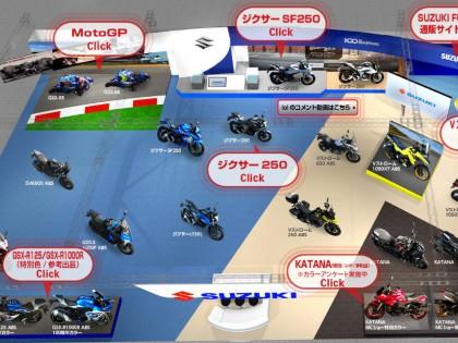 日本铃木WEB摩托车展 Katana两款新颜色亮相