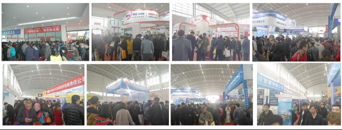 2020年南京润滑油展览会邀请函