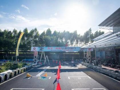 2020年五羊-本田安普中国行第二站——广东清远站
