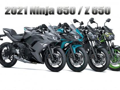 川崎Ninja650和Z650 2021款发布更新加入新色