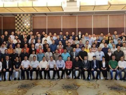 开启新征程!中国摩托车商会第四次会员代表大会暨换届大会成功召开