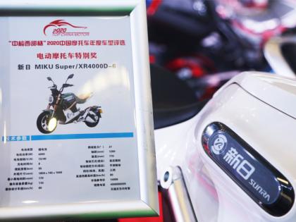 特等奖!新日MIKU Super斩获中国摩托车年度车型大奖!