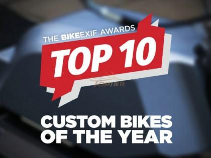 视觉盛宴:Bike EXIF 2020年度 十大改装定制摩托车