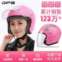电动电瓶车头盔男女士四季通用头灰盔冬季保暖全盔摩托半盔安全帽