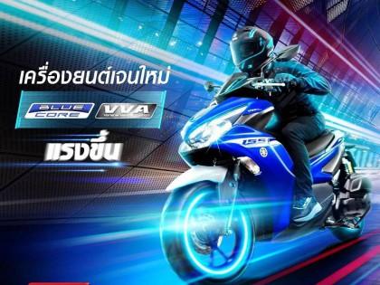 泰国 Yamaha 发布新一代 Aerox 155