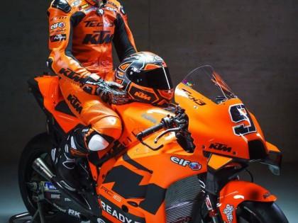 2021 MotoGP:KTM 的橙色兵团