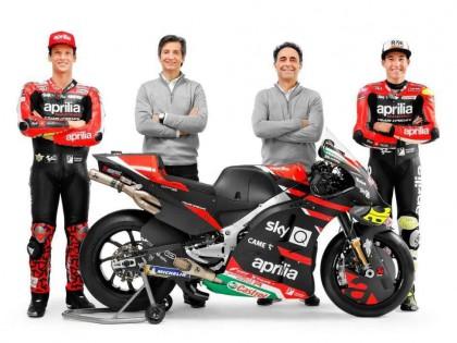 2021 MotoGP:阿普利亚车队和 RS-GP