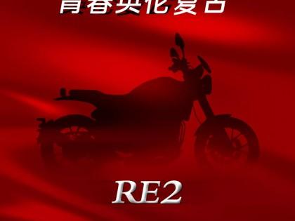 运动巡航RA9,1000cc领衔,赛科龙摩博会将亮相7款新车